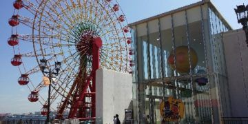 The umie and harborland district of kobe, japan