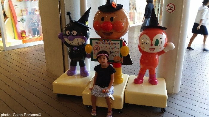 the anpanman museum and mall in Kobe Japan