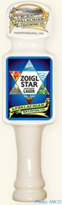 Zoigl is one of appalachian brewing company's summer beers