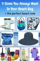 Whether you're planning a beach day or a beach vacation, these are 10 essentials you'll want with you from the perfect beach tote to the best bathing suits and sunscreen. #beach #packinglist #tote #planning #vacation #daytrip #kids #essentials